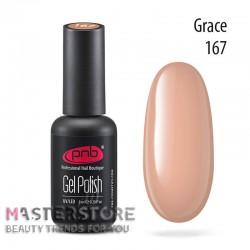Гель-лак PNB 167 Grace, 8 мл