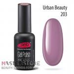 Гель-лак PNB 203 Urban Beauty, 8 мл