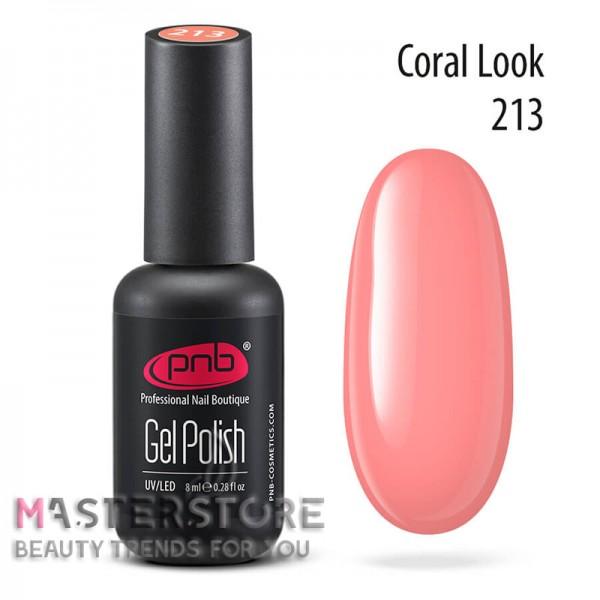 Гель-лак PNB 213 Coral Look, 8 мл