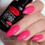 Гель-лак PNB 256 Pink Boom, 8 мл