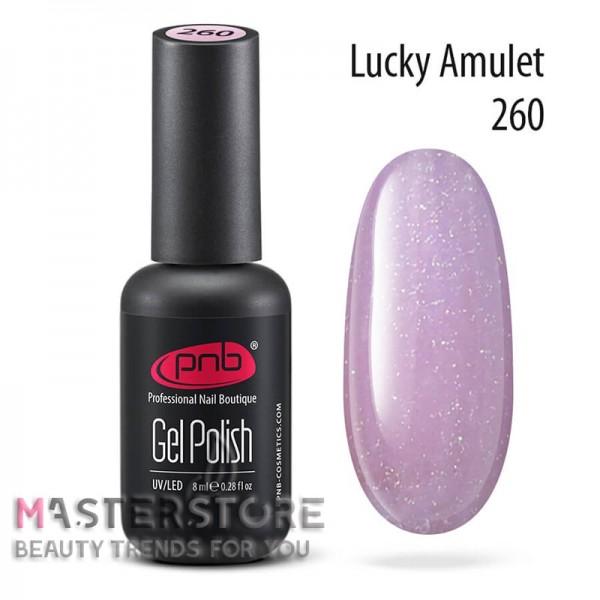 Гель-лак PNB 260 Lucky Amulet, 8 мл