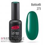 Гель-лак PNB 273 Botticelli, 8 мл