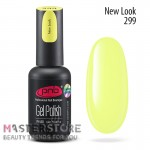 Гель-лак PNB 299 New look, 8 мл