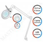Лампа-лупа LED настольная 8066-A (3 ДИОПТРИИ) без регулировки света