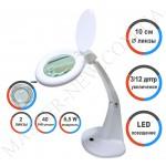 Лампа-лупа LED настольная 8093-A белая (3 и 12 ДИОПТРИЙ)