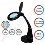 Лампа-лупа LED настольная 8093-A черная (3 и 12 ДИОПТРИЙ)