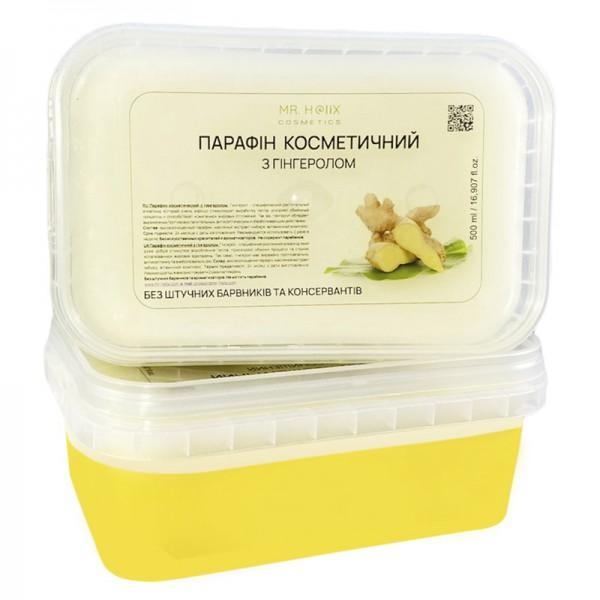 Эко парафин с натуральными эфирными маслами Mr.Helix Гингерол (Имбирь), 500 мл