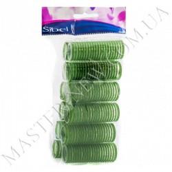 Бигуди-липучки Sibel 4122249 зеленые, 21 мм (12 шт.)