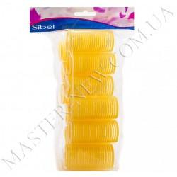 Бигуди-липучки Sibel 4123549 желтые, 43 мм (12 шт.)