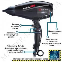 Фен для волос Babyliss PRO Vulcano V3 BAB6180IRE Ionic Black (2200 W)