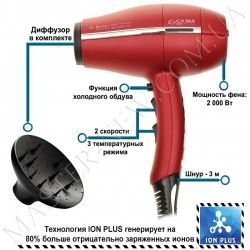 Фен для волос GA.MA G-EVO 3800 Ultralight Red Titanium Halogen Ion A11.UL3800DCCHAL.RS (2000 W)
