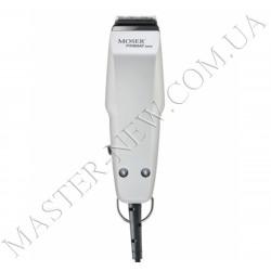 Триммер, машинка окантовочная Moser Primat Mini Light Grey 1411-0051