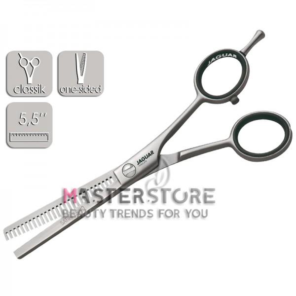Ножницы парикмахерские филировочные односторонние Jaguar Satin Plus (5,5 дюйма)