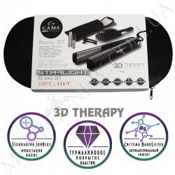 Парикмахерский набор GA.MA Beauty Set Starlight 3D Therapy