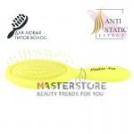 Массажная расческа для волос Master-Pro 9125 (желтая)