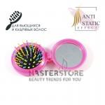 Складная массажная расческа для волос Master-Pro B010 (розовая)