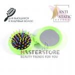 Складная массажная расческа для волос Master-Pro B010 (зеленая)