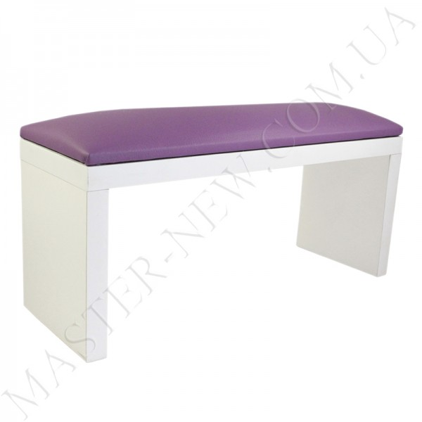 Подлокотник для маникюра фиолетовый на белых ножках