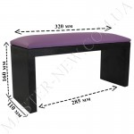 Подлокотник для маникюра фиолетовый на черных ножках