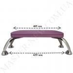 Маникюрная подставка для рук на хромированных ножках, фиолетовая
