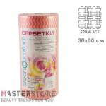 Салфетки одноразовые с перфорацией в рулоне Clean Comfort из спанлейса 30x50 см, 40 г/м2 (100 шт)