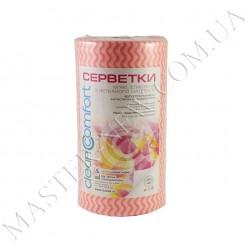 Салфетки в рулоне с перфорацией Clean Comfort 20х20 см, 100 шт