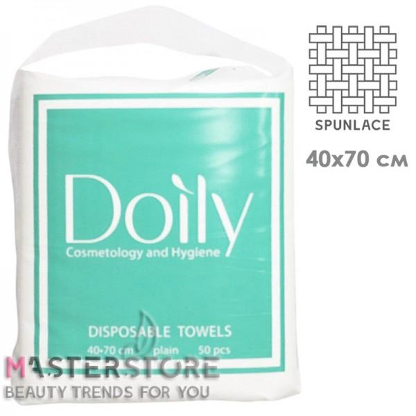 Одноразовые полотенца в пачке Doily из спанлейса 40x70 см (50 шт)