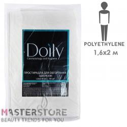 Простыни для обертывания полиэтиленовые одноразовые Doily 1,6x2 м (50 шт)