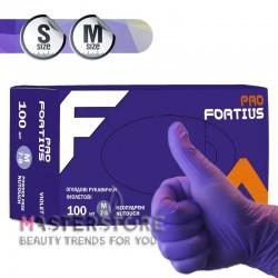 Перчатки из синтетического нитрила Fortius Pro нестерильные фиолетовые без пудры