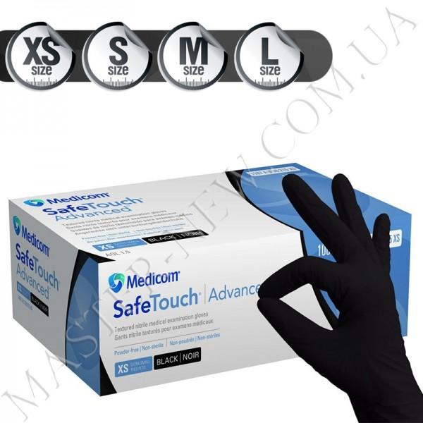 Перчатки нитриловые Medicom SafeTouch Extra Strong нестерильные черные без пудры