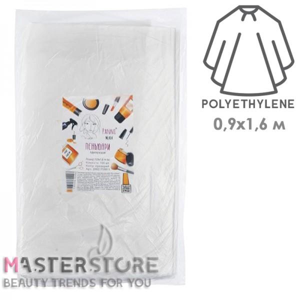 Пеньюары полиэтиленовые одноразовые Panni Mlada 0,9x1,6 м (100 шт)