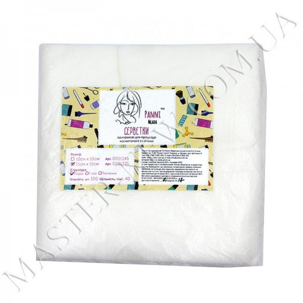 Салфетки Panni Mlada 15x15, гладкие 40 г/м2 (100 шт.) 0201335