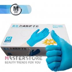 Перчатки нитриловые Wally Plastic Blue нестерильные синие без пудры