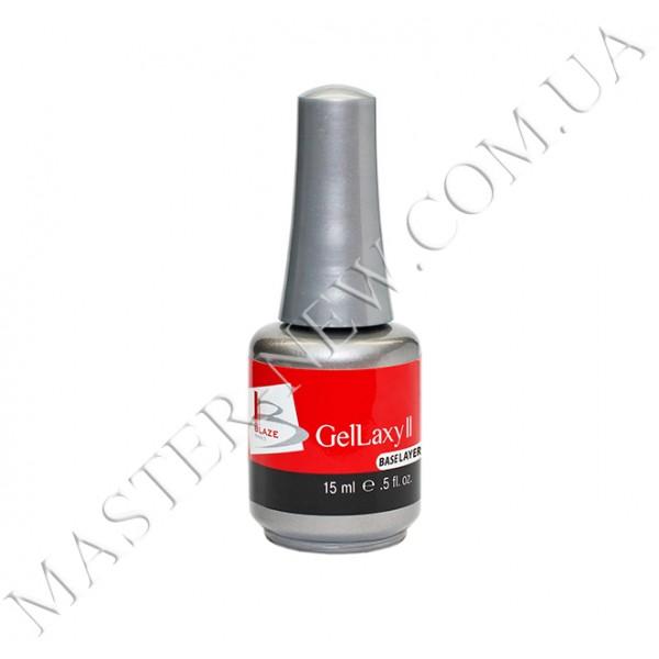 BLAZE GelLaxy II Base Layer - базовое покрытие для гель-лака, 15 мл