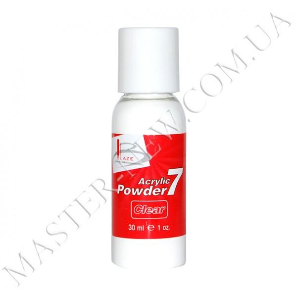 BLAZE Powder 7 - акриловая пудра прозрачная  Clear 30 мл