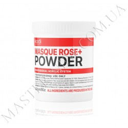 Kodi Masque Rose+ powder матирующая пудра роза+ 224 г   523501086