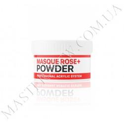 Kodi Masque Rose+ powder матирующая пудра роза+ 60 г   523500192