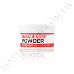 Kodi Masque Rose powder матирующая пудра роза 60 г
