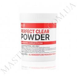 PERFECT CLEAR POWDER (базовый акрил прозрачный) 224 г.