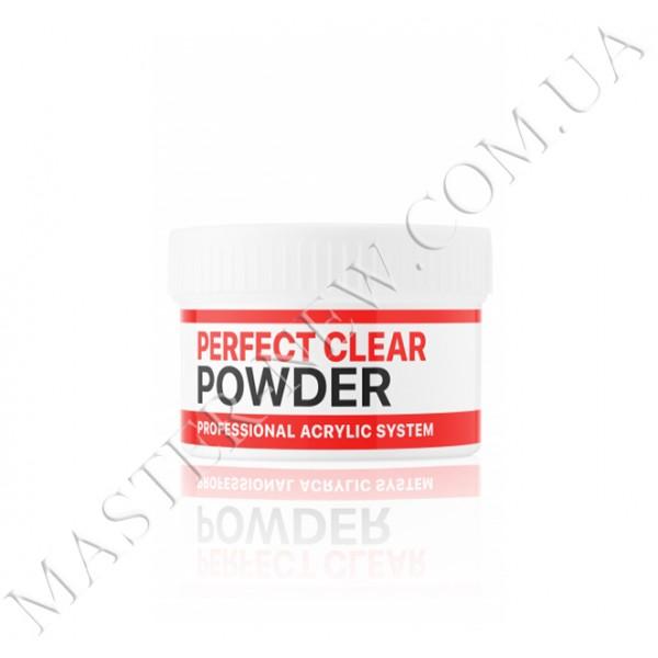 PERFECT CLEAR POWDER (базовый акрил прозрачный) 60 г.