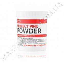 PERFECT PINK POWDER (базовый акрил розово-прозрачный) 224 г.