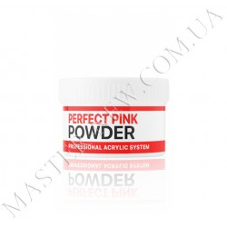 PERFECT PINK POWDER (базовый акрил розово-прозрачный) 60 г.