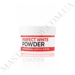 PERFECT WHITE POWDER (базовый акрил белый) 60 г.