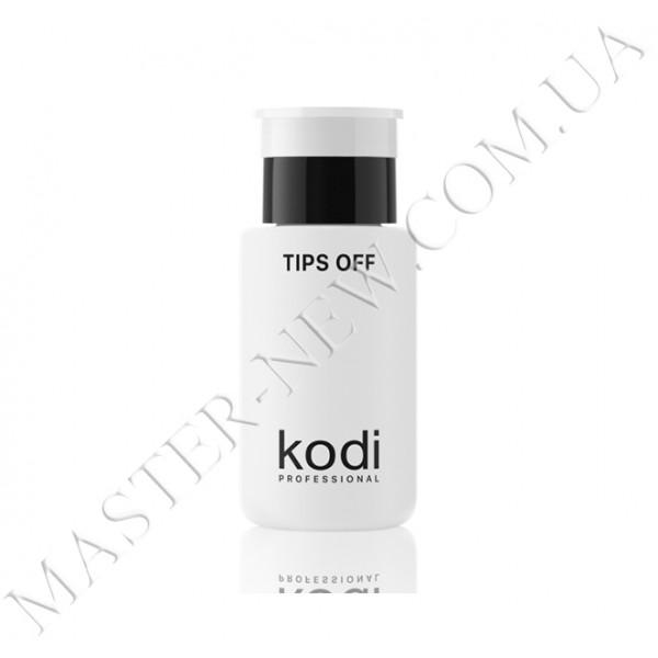 Жидкость для снятия искусственных ногтей Kodi Tips Off 160 мл.