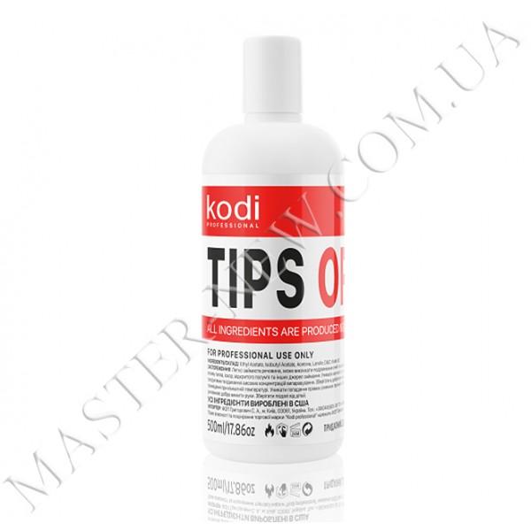 Жидкость для снятия искусственных ногтей Kodi Tips Off 500 мл.