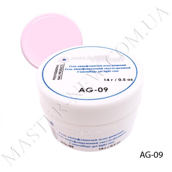 Гель для наращивания камуфлирующий светло-розовый Lady Victory AG-09
