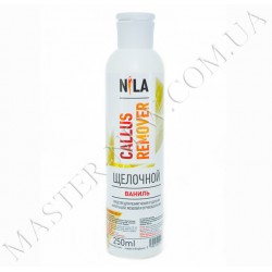 Nila callus remover щелочной ваниль 250 ml.