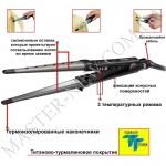 Плойка-выпрямитель 3в1 BaByliss PRO Titanium Tourmaline BAB2225TTE