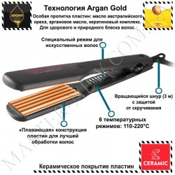 Плойка-гофре DIVA Intelligent Digital Styler D412