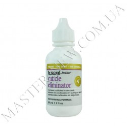 Средство для размягчения кутикулы Be Natural Cuticle Eliminator,59 мл.  2200854